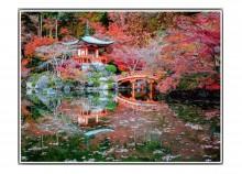 Daigo's monument in Kyoto - 80 x 60 cm